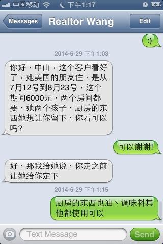 IMG_5604%20%28320x480%29.jpg