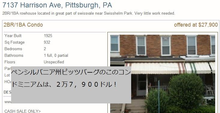 Pittsburg.jpg